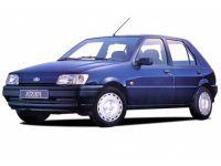 Кузовные запчасти FORD Fiesta III