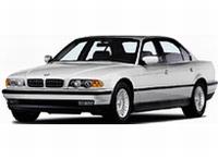 Кузовные запчасти BMW 7 (E38)