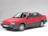 Кузовные запчасти VW Passat B3